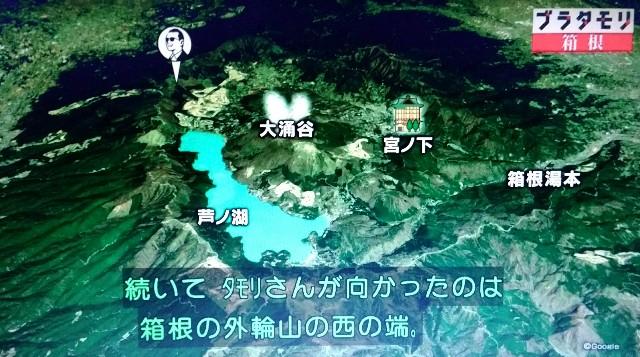 f:id:morifumikirikita319:20180102180515j:image