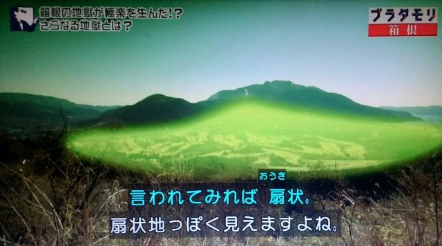 f:id:morifumikirikita319:20180102183327j:image