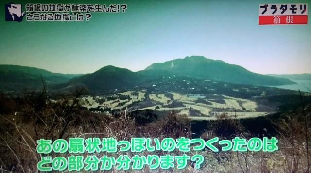 f:id:morifumikirikita319:20180102183401j:image