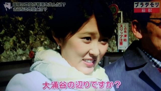 f:id:morifumikirikita319:20180102183425j:image