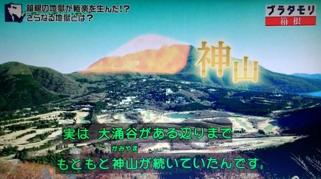 f:id:morifumikirikita319:20180102183437j:image