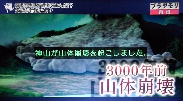 f:id:morifumikirikita319:20180102183800j:image
