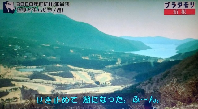 f:id:morifumikirikita319:20180102184442j:image