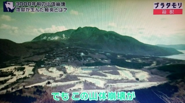 f:id:morifumikirikita319:20180102190520j:image