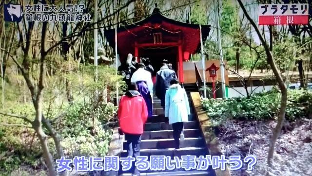 f:id:morifumikirikita319:20180102191150j:image