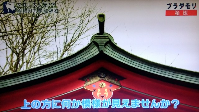 f:id:morifumikirikita319:20180102213341j:image
