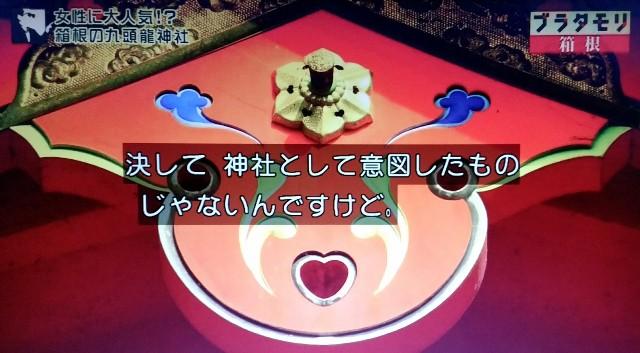 f:id:morifumikirikita319:20180102213616j:image