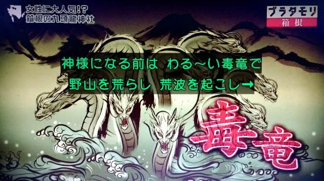 f:id:morifumikirikita319:20180102221236j:image
