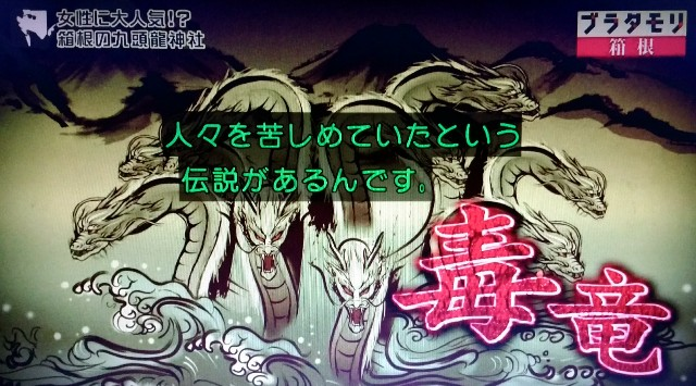 f:id:morifumikirikita319:20180102221316j:image