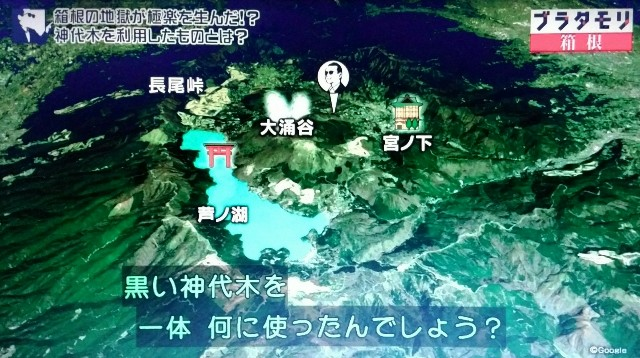 f:id:morifumikirikita319:20180102221744j:image
