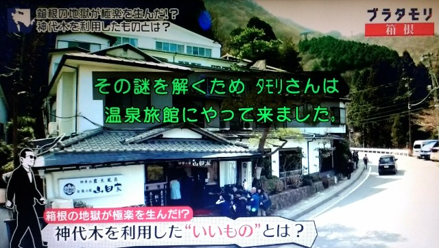 f:id:morifumikirikita319:20180102221755j:image