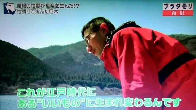 f:id:morifumikirikita319:20180102223925j:image