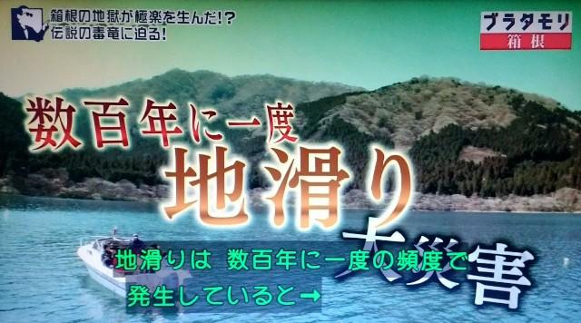 f:id:morifumikirikita319:20180102223943j:image