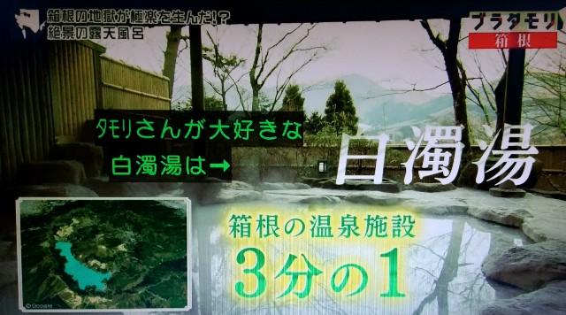 f:id:morifumikirikita319:20180102224050j:image