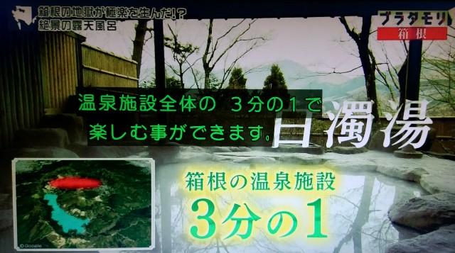 f:id:morifumikirikita319:20180102224103j:image