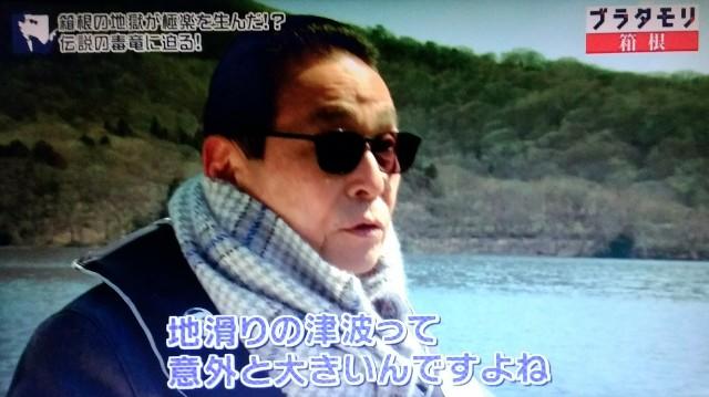 f:id:morifumikirikita319:20180102233332j:image