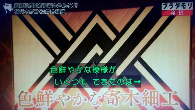 f:id:morifumikirikita319:20180103000609j:image
