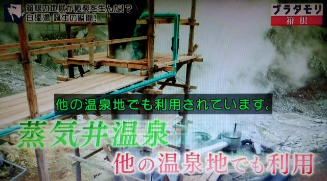 f:id:morifumikirikita319:20180103010452j:image