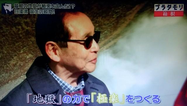 f:id:morifumikirikita319:20180103010942j:image