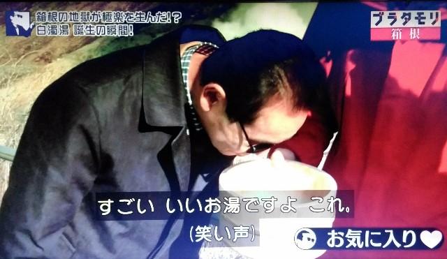 f:id:morifumikirikita319:20180103011146j:image