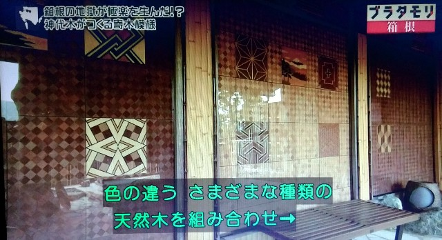 f:id:morifumikirikita319:20180103122009j:image