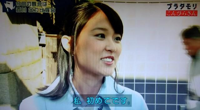 f:id:morifumikirikita319:20180103151918j:image
