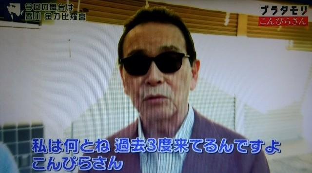 f:id:morifumikirikita319:20180103151938j:image