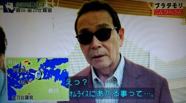 f:id:morifumikirikita319:20180103152108j:image