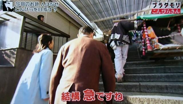 f:id:morifumikirikita319:20180103155331j:image