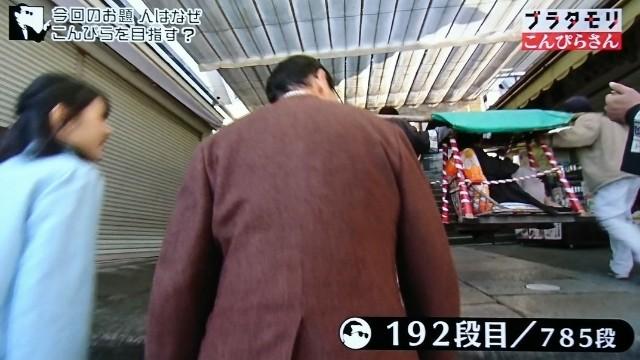 f:id:morifumikirikita319:20180103155340j:image