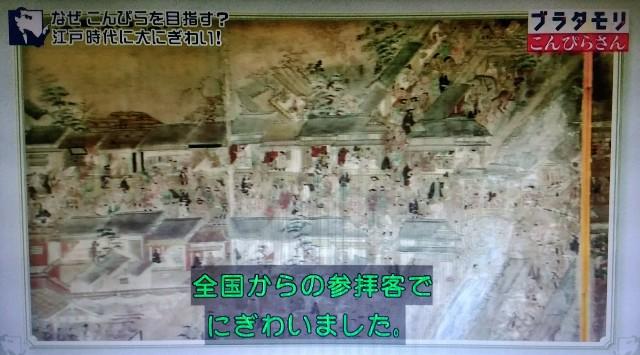 f:id:morifumikirikita319:20180103155444j:image