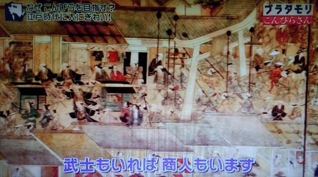 f:id:morifumikirikita319:20180103155510j:image