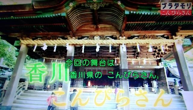 f:id:morifumikirikita319:20180103155525j:image