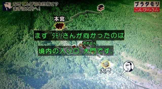f:id:morifumikirikita319:20180103170903j:image