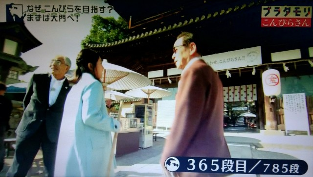 f:id:morifumikirikita319:20180103170933j:image