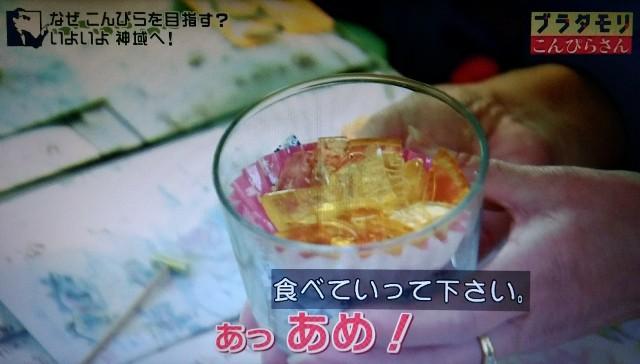 f:id:morifumikirikita319:20180103172317j:image