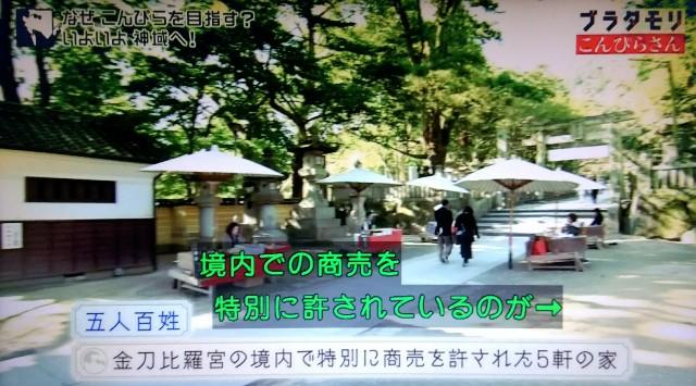 f:id:morifumikirikita319:20180103172459j:image