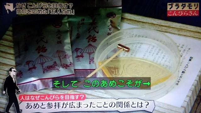 f:id:morifumikirikita319:20180103172514j:image