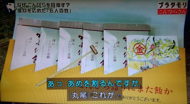 f:id:morifumikirikita319:20180103172541j:image