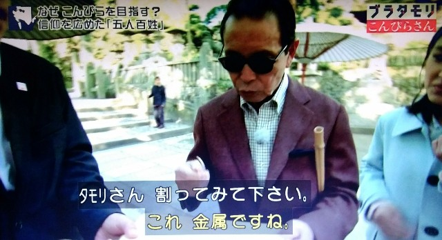 f:id:morifumikirikita319:20180103172556j:image