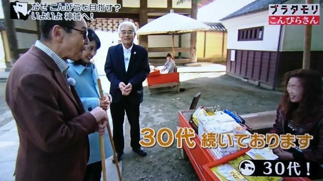 f:id:morifumikirikita319:20180103174930j:image