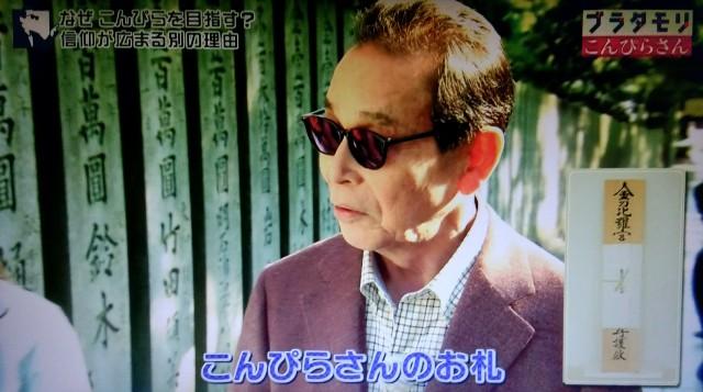 f:id:morifumikirikita319:20180103175012j:image