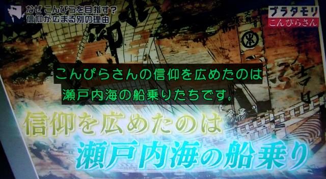 f:id:morifumikirikita319:20180103175044j:image