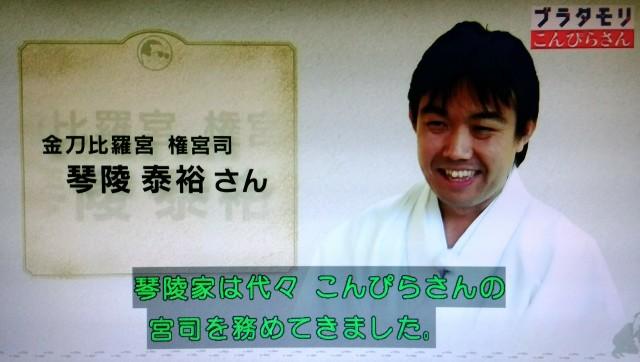 f:id:morifumikirikita319:20180103175132j:image
