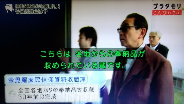 f:id:morifumikirikita319:20180103175146j:image