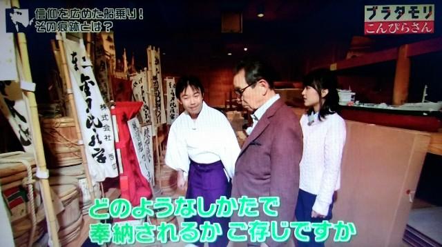 f:id:morifumikirikita319:20180103182852j:image