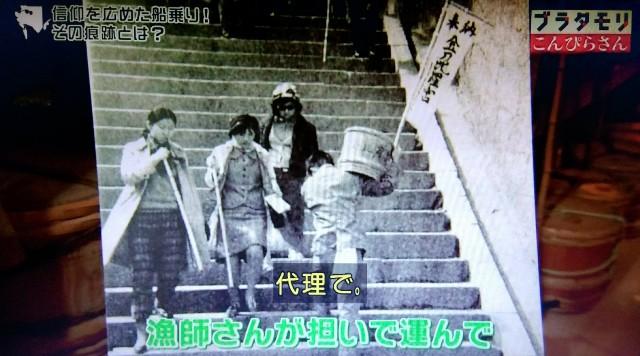 f:id:morifumikirikita319:20180103182951j:image