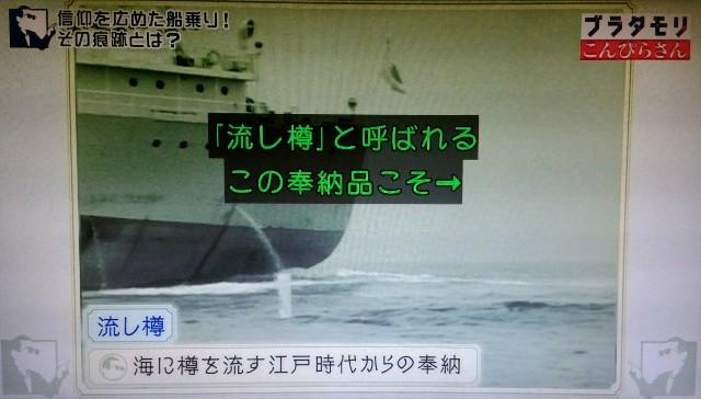 f:id:morifumikirikita319:20180103183011j:image