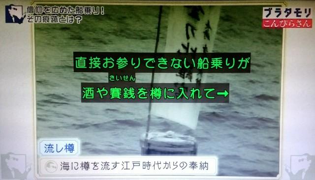f:id:morifumikirikita319:20180103183024j:image