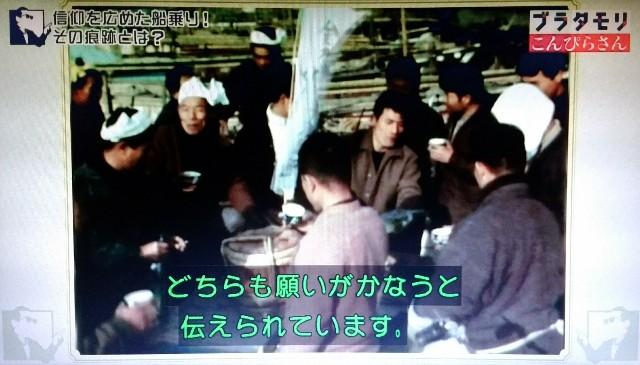 f:id:morifumikirikita319:20180103183058j:image